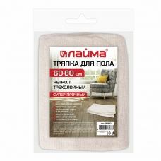 Тряпка для мытья пола 60х80 см, трехслойная, слой 120 г/м2, НЕТКОЛ 100% хлопок, ЛАЙМА, 606632