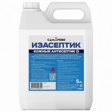 Антисептик кожный дезинфицирующий спиртосодержащий (65%) 5 л ИЗАСЕПТИК