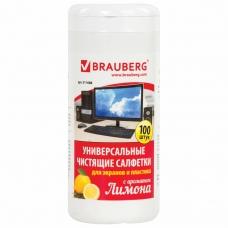 Чистящие салфетки BRAUBERG для экранов и пластика, с ароматом 'ЛИМОН', в тубе 100 шт., влажные, 511688