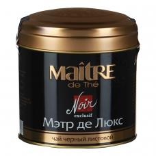 Чай MAITRE Мэтр 'Мэтр де Люкс', черный, листовой, жестяная банка, 100 г, бар165р