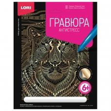 Гравюра-антистресс с эффектом золота 'Отважный тигр', 18х24 см, основа, штихель, LORI, Гр-547