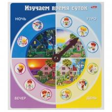 Игра обучающая, А5, 'Изучаем время суток', HATBER, Ио5 16843, U246498