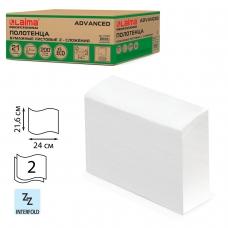 Полотенца бумажные 200 шт., LAIMA H2, ADVANCED, 2-слойные, белые, КОМПЛЕКТ 21 пачка, 24х21,6, Z-сложение, 111337