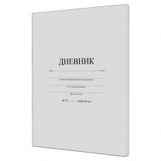 Дневник 1-11 класс, твердый, BRAUBERG, матовая ламинация, БЕЛЫЙ, 105540