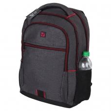 Рюкзак BRAUBERG универсальный, с отделением для ноутбука, 'BOSTON', серый, 47х30х14 см, 228867