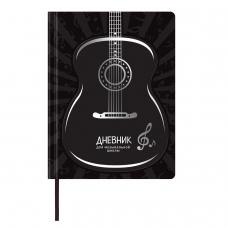 Дневник для музыкальной школы 48 л., обложка кожзам твердый, термотиснение, BRAUBERG, черный, 105502