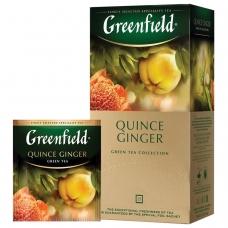 Чай GREENFIELD Гринфилд 'Quince Ginger', зеленый, айва-имбирь, 25 пакетиков в конвертах по 2 г, 1388-10