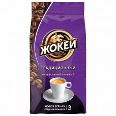 Кофе в зернах ЖОКЕЙ 'Традиционный', натуральный, 900 г, вакуумная упаковка, 1129-06