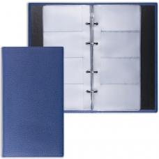 Визитница на кольцах BRAUBERG 'Favorite', на 240 визиток, под фактурную кожу, темно-синяя, 231664