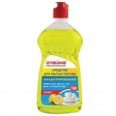 Средство для мытья посуды 1 кг, ЛАЙМА PROFESSIONAL, концентрат, 'Лимон', 602300