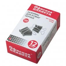 Зажимы для бумаг ОФИСНАЯ ПЛАНЕТА, КОМПЛЕКТ 12 шт., 32 мм, на 140 листов, черные, картонная коробка, 222000