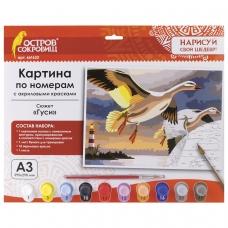Картина по номерам А3, ОСТРОВ СОКРОВИЩ 'ГУСИ', С АКРИЛОВЫМИ КРАСКАМИ, картон, кисть, 661633