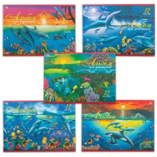 Альбом для рисования, А4, 12 л., обложка офсет, HATBER VK Дельфины, 12А4C, A069936