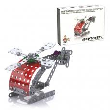 Конструктор металлический 'Вертолет', с подвижными деталями, 121 элемент, 'Десятое королевство', 02028