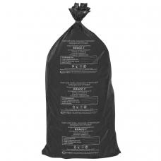 Мешки для мусора медицинские, в пачке 20 шт., класс Г черные, 100 л, 60х100 см, 15 мкм, АКВИКОМП
