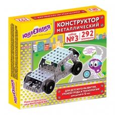 Конструктор металлический ЮНЛАНДИЯ 'Для уроков труда №3', развивающий, 292 элемента, 104681