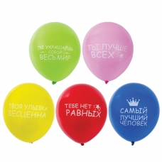 Шары воздушные ЗОЛОТАЯ СКАЗКА, 12' 30 см, КОМПЛЕКТ 5 штук, ассорти 5 цветов, с рисунком 'Комплименты', пакет