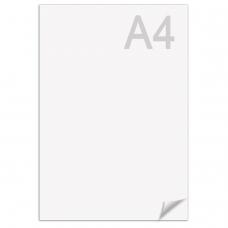Ватман А4, 210 х 297 мм, 1 лист, плотность 200 г/м2, ГОЗНАК С-Пб, БЧ-0583