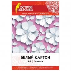 Картон белый, А4, немелованный, 16 листов, в папке, ОСТРОВ СОКРОВИЩ, 200х290 мм, 'Цветы', 111314