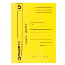 Скоросшиватель картонный мелованный BRAUBERG, гарантированная плотность 360 г/м2, желтый, до 200 листов, 121520