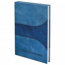 Ежедневник датированный на 4 года, BRAUBERG 'Кожа синяя', А5, 133х205 мм, 192 листа, 121588