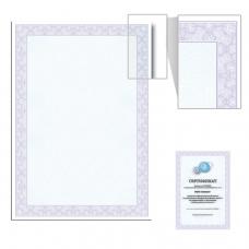 Сертификат-бумага для лазерной печати BRAUBERG, А4, 25 листов, 115 г/м2, Голубая сеточка, 122618