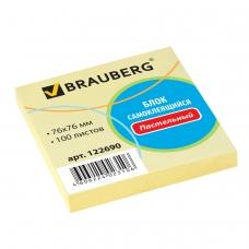 Блок самоклеящийся стикер BRAUBERG, 76х76 мм, 100 л., желтый, 122690