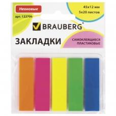 Закладки клейкие BRAUBERG НЕОНОВЫЕ пластиковые, 45х12 мм, 5 цветов х 20 листов, в пластиковой книжке, 122706