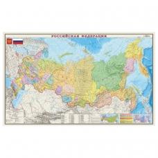 Карта настенная 'Россия. Политико-административная карта', М-1:5,5 млн., размер 156х100 см, ламинированная, тубус, 316