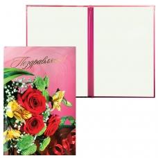 Папка адресная ламинированная, 'Поздравляем' букет на розовом, формат А4, А4060/П
