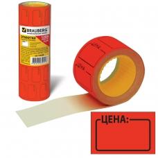 Этикет-лента 'Цена', 35х25 мм, красная, комплект 5 рулонов по 250 шт., BRAUBERG, 123586