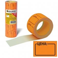 Этикет-лента 'Цена', 30х20 мм, оранжевая, комплект 5 рулонов по 250 шт., BRAUBERG, 123589