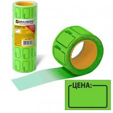 Этикет-лента 'Цена', 30х20 мм, зеленая, комплект 5 рулонов по 250 шт., BRAUBERG, 123591