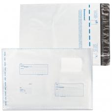 Конверты-пакеты В4 полиэтиленовые, комплект 10 шт., 250х353 мм, Куда-кому, отрывная лента, на 300 листов, 11004.10