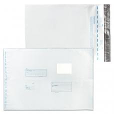 Конверты-пакеты полиэтиленовые, комплект 10 шт., 360х500 мм, Куда-кому, отрывная лента, на 500 листов, 11007.10