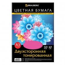Цветная бумага БОЛЬШОГО ФОРМАТА А3 ТОНИРОВАННАЯ В МАССЕ, 20 листов 10 цветов, в пленке, BRAUBERG, 297х420 мм, 124713