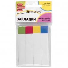 Закладки клейкие BRAUBERG бумажные, 75х14 мм, 4 цвета х 100 листов, белые, с цветным краем, 124811