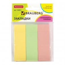 Закладки клейкие BRAUBERG бумажные, 76х25 мм, 3 цвета х 100 листов, ассорти, европодвес, 124812