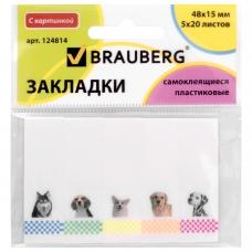 Закладки клейкие BRAUBERG 'Щенки', пластиковые с картинкой, 48х15 мм, 5х20 листов, в пластиковой книжке, 124814