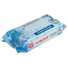 Салфетки влажные, 50 шт., ЛАЙМА, универсальные очищающие, для всей семьи, 125960