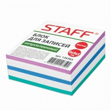 Блок для записей STAFF непроклеенный, куб 9х9х5 см, цветной, чередование с белым, 126365