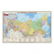 Карта настенная 'Россия. Политико-административная', М-1:4 млн, размер 197х130 см, ламинированная, на рейках, тубус, 715