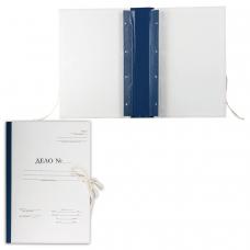 Папка архивная для переплета 'Форма 21', 50 мм, с гребешками, 4 отверстия, 2 х/б завязки, 127132