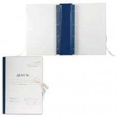 Папка архивная для переплета 'Форма 21', 70 мм, с гребешками, 4 отверстия, 2 х/б завязки, 127133