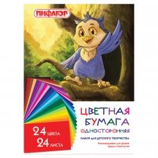 Цветная бумага А4 газетная, 24 листа 24 цвета, на скобе, ПИФАГОР, 200х283 мм, Совенок, 128003