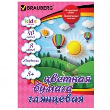 Цветная бумага А4 мелованная, 40 листов 8 цветов, на скобе, BRAUBERG, 200х280 мм, 128004