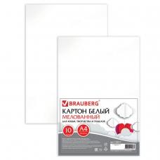 Картон белый А4 МЕЛОВАННЫЙ, 10 листов, в пленке, BRAUBERG, 200х290 мм, 128017