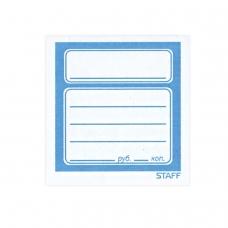 Ценники бумажные Квадрат, 50х50 мм, комплект 1200 шт., STAFF, 128687