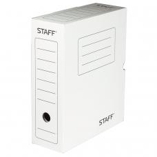 Короб архивный с клапаном, микрогофрокартон, 100 мм, до 900 листов, белый, STAFF, 128863