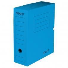 Короб архивный с клапаном, микрогофрокартон, 100 мм, до 900 листов, синий, STAFF, 128864